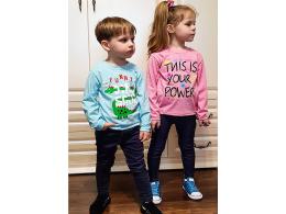 Джемпер детский для девочки и мальчика  (ДЖ-01 фуликра рябчик)
